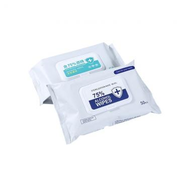 Medical Disposable 70% Isopropyl Wet Wipes Sterilizing Rate 99.9%