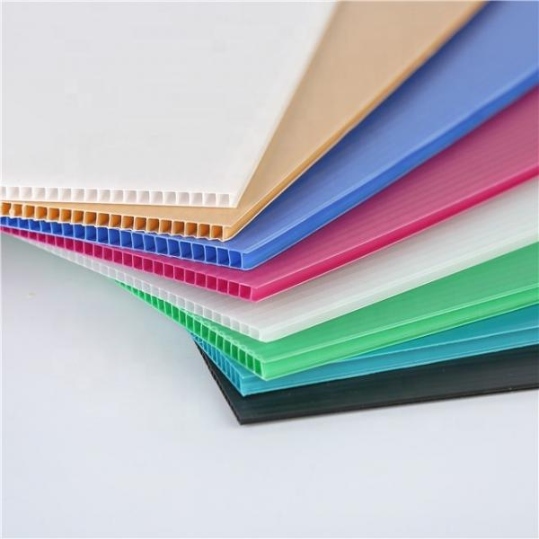 PP corrugated recyclable hollow corrugated plastic sheet #1 image