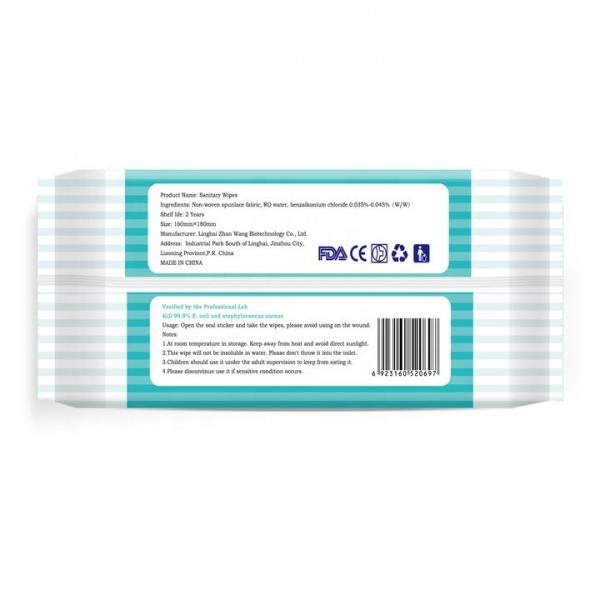 Medical Disposable 70% Isopropyl Wet Wipes Sterilizing Rate 99.9% #1 image
